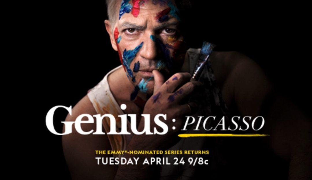 看戲劇學創新,世紀天才.畢卡索 Genius PICASSO