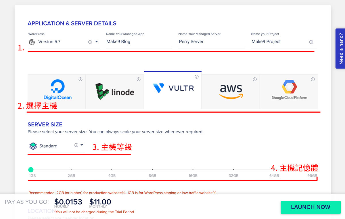 Cloudways 教學 建立 VPS 主機 中文說明