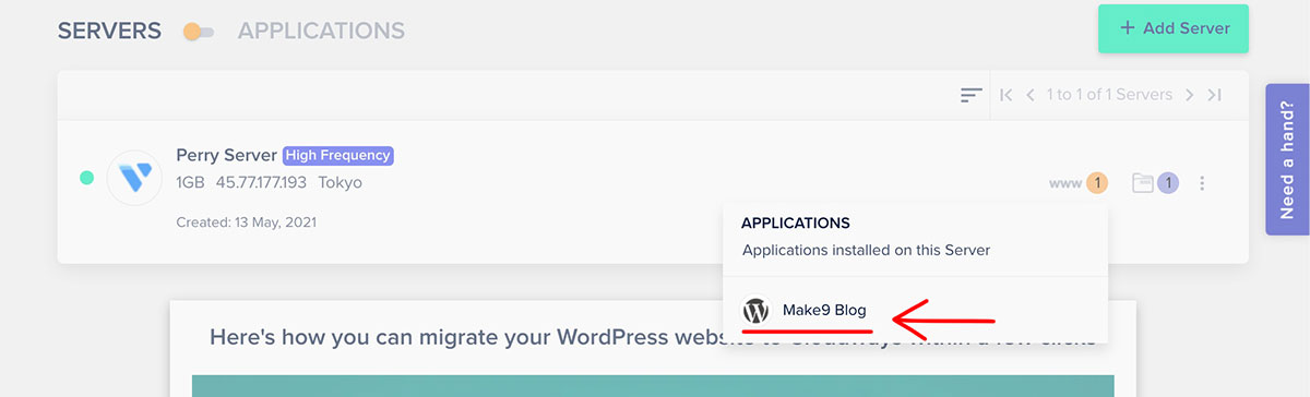 Cloudways 教學,進入 WordPress 應用程式後台
