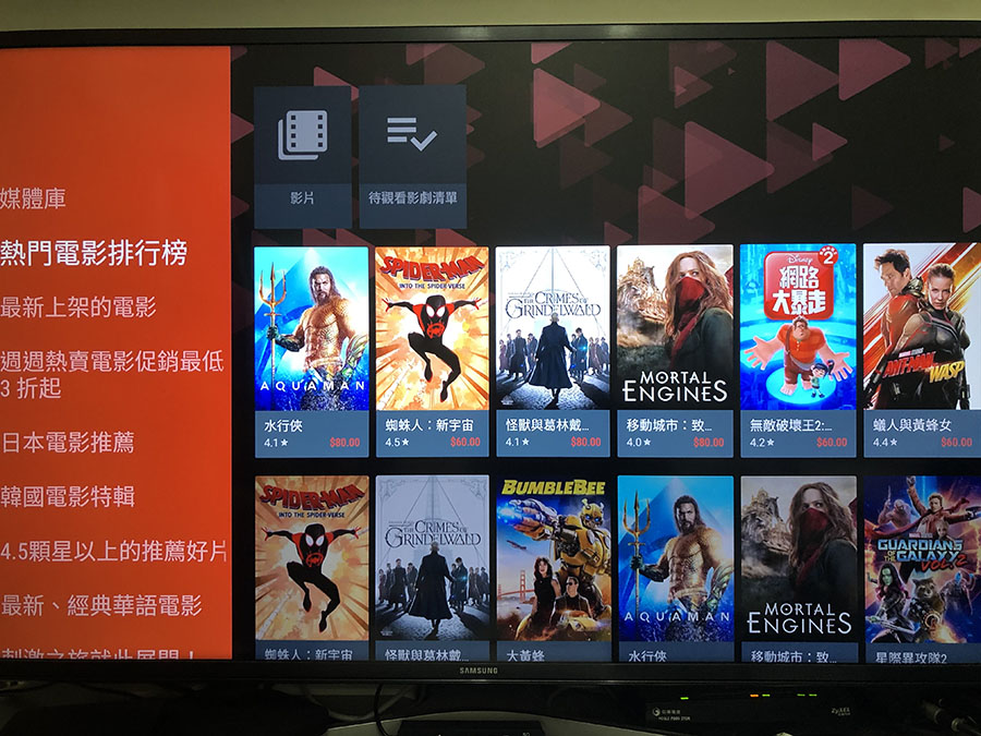 小米盒子 Chromecast Google Play 電影 Movie