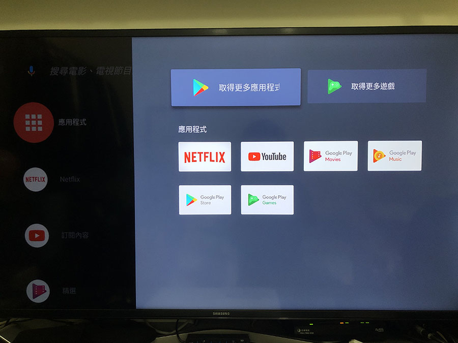 小米盒子 Chromecast Google Play APP下載