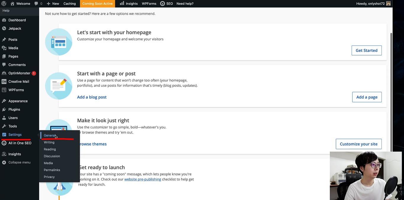 架設 WordPress bluehost 主機 後台使用教學